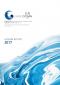 2017 Interim Report